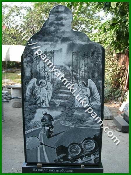 Памятники из гранита фото цены белорецк памятники на могилу в белгороде