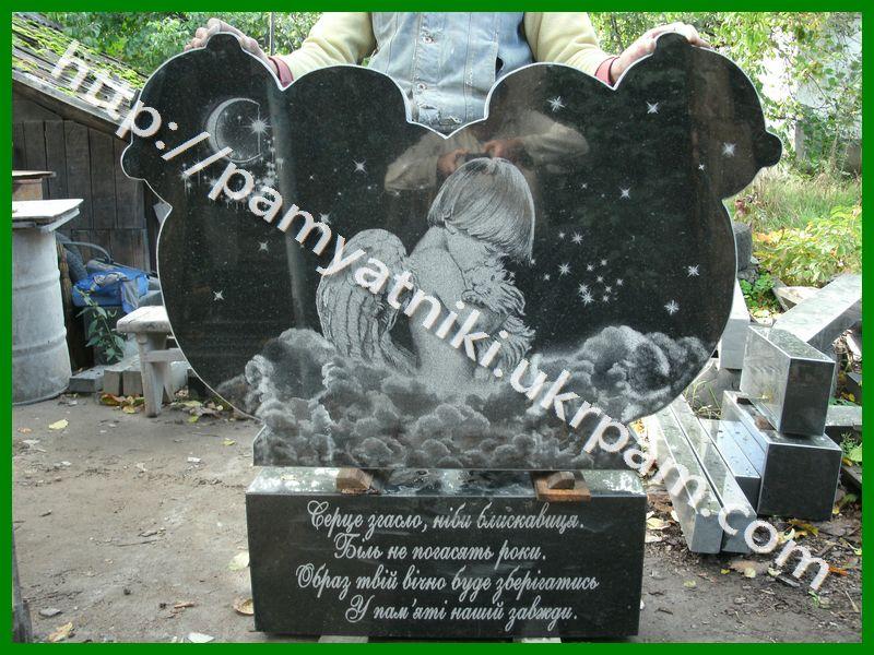 Надгробные памятники в уфе цены фото изготовление памятников в минске с предоставлением жилья